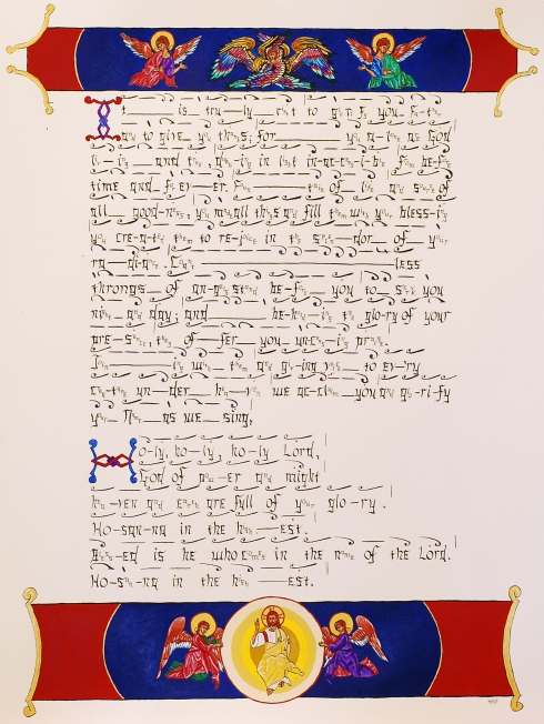 Eucharistic Prayer D with Byzantine Notation